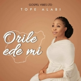 I Acted For 21 Years But Didn't Make It – Tope Alabi